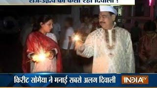 Diwali celebration of  Politicians - INDIATV