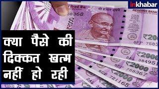 क्या पैसे की दिक्कत खत्म नहीं हो रही || जानिए Family Guru में Jai Madaan के साथ - ITVNEWSINDIA