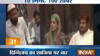 News 100 23/4/14 2 PM - INDIATV