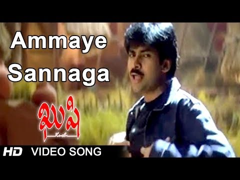 pawan kalyan all movies video songs