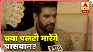 Debate: Will LJP exit NDA ahead of 2019 elections? - ABPNEWSTV