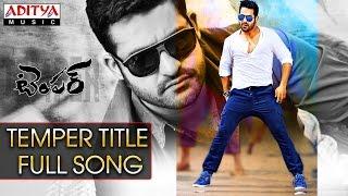 Temper Title Full Song ll Temper Movie ll Jr.Ntr, Kajal Agarwal - ADITYAMUSIC