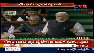 ఎన్టీఆర్కు ఏం చేశారో తెలుసు, నేను చేసిన నేరం అదే - మోడీ | PM Modi Speech in Lok Sabha | CVR News - CVRNEWSOFFICIAL