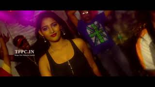 Ruram Movie Maru Marule Video Song Promo | TFPC - TFPC