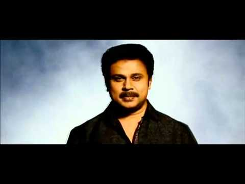 Mayamohini (DILEEP) mass intro