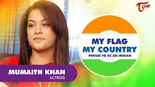 Actress Mumaith Khan | My FLAG My Country | Independence Day 2016 Special - TELUGUONE