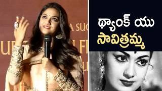 Actress Keerthy Suresh Emotinal Speech @ Allu Aravindh Felicitates Mahanati Team | TFPC - TFPC