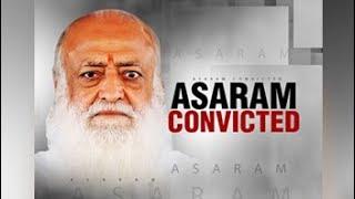 Asaram Guilty Of Raping Schoolgirl, Verdict Inside Jodhpur Jail - NDTV
