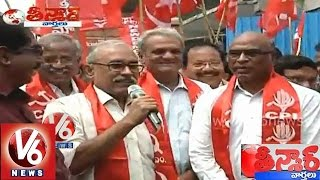 Communist patries plans to fight alone by break up alliance with parties - Teenmaar News - V6NEWSTELUGU