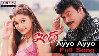 Ayyo Ayyo Full Song ll Indra Songs ll Chiranjeevi, Aarti Agarwal, Sonali Bendre - ADITYAMUSIC