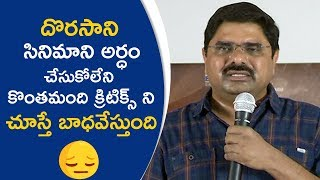 Madhura Sreedhar Speech At Dorasani Movie Success Meet - TFPC
