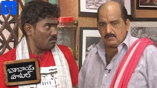 Babai Hotel 11th January 2019 Promo - Cooking Show - Rajababu,Jabardasth Jithender - MALLEMALATV