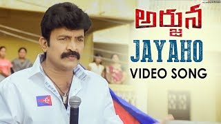 Rajasekhar Arjuna Movie Songs | Jayaho Video Song | Maryam Zakaria | Kankani | Mango Music - MANGOMUSIC