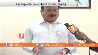TTDP Leader Peddireddy Face To Face On Mahakutami Not For MLA Tickets Controversy | iNews - INEWS