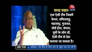 मुंबई मेट्रो: Bollywood Discusses A Ban On Pakistani Stars - AAJTAKTV