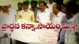 Donors Rising To Aid Hudhud Victims | Visakhapatnam : TV5 News - TV5NEWSCHANNEL