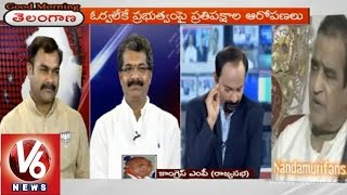 Good Morning Telangana - V6 special discussion on daily news - Nov 21st 2014 - V6NEWSTELUGU