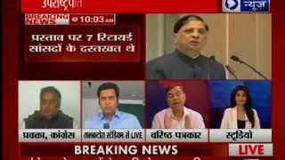 चीफ जस्टिस ऑफ इंडिया के खिलाफ महाभियोग प्रस्ताव ख़ारिज - ITVNEWSINDIA