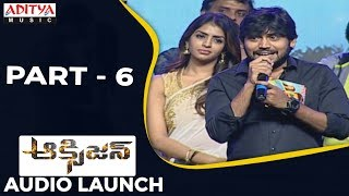 Oxygen Audio Launch Part 6 | GopiChand, RaashiKhanna, Anu Emmanuel - ADITYAMUSIC
