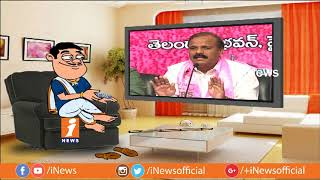Dada Punches On Karne Prabhakar Over His Reaction Bandaru Dattatreya Comments | Pin Counter | iNews - INEWS