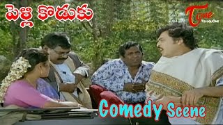 Brahmanandam Hilarious Scene from Pelli Koduku Movie - TELUGUONE