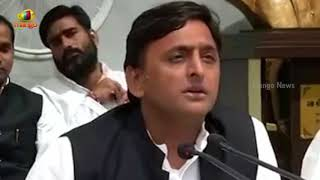 Children's Demise Due To BJP Govt's Negligence: Akhilesh Yadav | Mango News - MANGONEWS