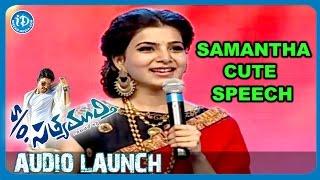Samantha Cute & Funny Speech @ S/o Satyamurthy Movie Audio Launch - IDREAMMOVIES