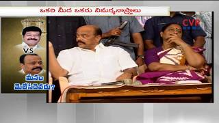 మీసం మేలేసేదేవరు..? | Disputes in Warangal TRS Leaders | MLA Konda Surekha Vs Mayor | CVR News - CVRNEWSOFFICIAL