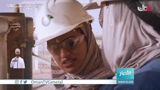 رعاية واهتمام سام من جلالة السلطانِ المعظم للشباب للمساهمة في بناء نهضة عُمان المتجددة