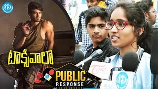 Taxiwala Movie Public Response || Taxiwala Movie Review || Vijay Devarakonda || Priyanka Jawalkar - IDREAMMOVIES