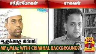 """Aalukkoru Nimisham 03-09-2014 """"MPs, MLAs With Criminal Backgrounds""""  – Thanthi TV Show"""