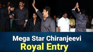 Mega Star Chiranjeevi Royal Entry @ Arjun Suravaram Pre Release Event - IGTELUGU