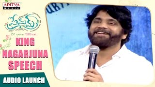 Nagarjuna Speech At Premam Audio Launch || Naga Chaitanya, Sruthi Hassan || Gopi Sunder, Rajesh - ADITYAMUSIC