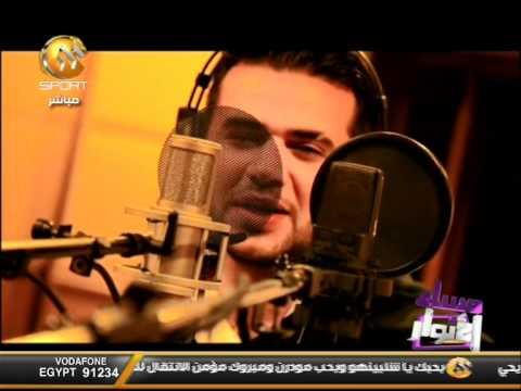 اغنية سامو زين مسلم و مسيحي (كلنا مصريين)