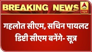 Rahul Gandhi Tweets Picture With Sachin Pilot & Ashok Gehlot | ABP News - ABPNEWSTV