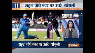 Super 50 : NonStop News | July 19, 2018 - INDIATV