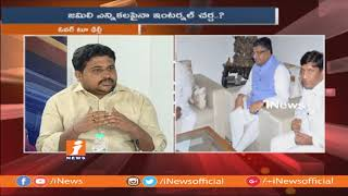 Debate On CM KCR To Meets PM Narendra Modi Over Zonal System Approval | Part-1 | iNews - INEWS