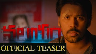 Valayam Movie OFFICIAL TEASER  | Laksh Chadalavada | Digangana | 2020 Latest Telugu Movie | TFPC - TFPC