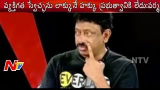 Ram Gopal Varma Comments against Porn Websites Ban in India | NTV