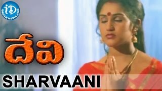 Sharvaani Video Song || Devi Movie Songs || Prema, Sijju || Devi Sri Prasad - IDREAMMOVIES