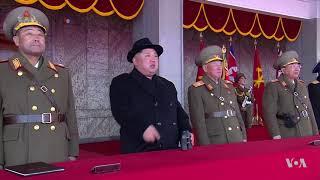 Trump Holds Washington in Suspense Over North Korean Summit - VOAVIDEO