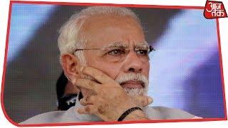 मोदी के सामने विपक्ष में कौन प्रधानमंत्री उम्मीदवार? | स्पेशल रिपोर्ट Anjana Om Kashyap के साथ - AAJTAKTV