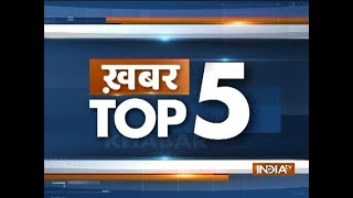 Khabar Top 5 | December 9, 2018 - INDIATV