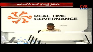 AP CM Chandrababu Naidu Review on Cyclone Phethai From RTGS Secretariat | CVR News - CVRNEWSOFFICIAL