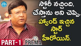 Writer Kona Venkat Exclusive Interview Part #1 || Dialogue With Prema || Celebration Of Life - IDREAMMOVIES