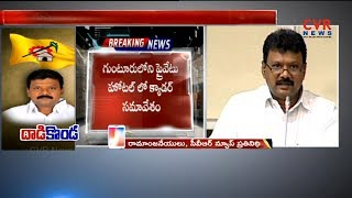 People against to Tadikonda Sravana Kumar Tenali | CVR News - CVRNEWSOFFICIAL