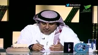 مزاعم باحث سعودي بأن صلاة الجماعة غير واجبة تثيرا جدلا