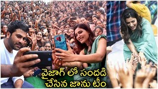 Samantha Sharwanand At Jaanu Movie Promotions | Raghu Engineering College Vizag - RAJSHRITELUGU
