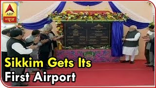 Finally, Sikkim gets its first airport - ABPNEWSTV
