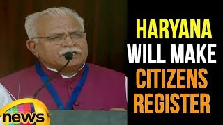 Manohar Lal Khattar Says Haryana will Make citizens Register | Latest News Updates | Mango News - MANGONEWS